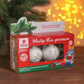"""A set of Christmas balls under coloring 2 PCs """"Couple number 2"""" suspension + paint 6 color and 2 ml, brush 346245"""