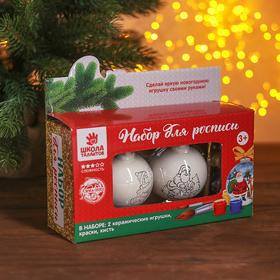 """A set of Christmas balls under coloring 2 PCs """"Couple No. 3"""" suspension + paint 6 color and 2 ml, brush 346245"""