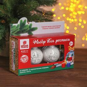 "A set of Christmas balls under coloring 2 PCs ""Para No. 5"" suspension + paint 6 color and 2 ml, brush 346246"