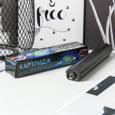 The replaceable cartridge of liquid plastic for 3D pen, color black