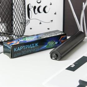 Картридж сменный жидкого пластика для 3D ручки, цвет красный полупрозр, светится в темноте
