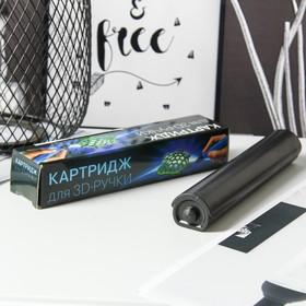 Картридж сменный жидкого пластика для 3D ручки, цвет белый, светится в темноте