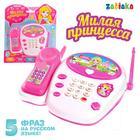 Телефон стационарный «Милая принцесса», русская озвучка