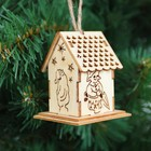 """Декор с подсветкой """"Загадочный Дед Мороз"""", мини"""