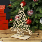 "Souvenir wood ""happy New year"" 21х28 cm (set of 2 parts)"