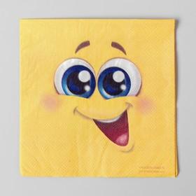 "Napkin 25*25cm ""Smiley"" (set of 20 PCs)"