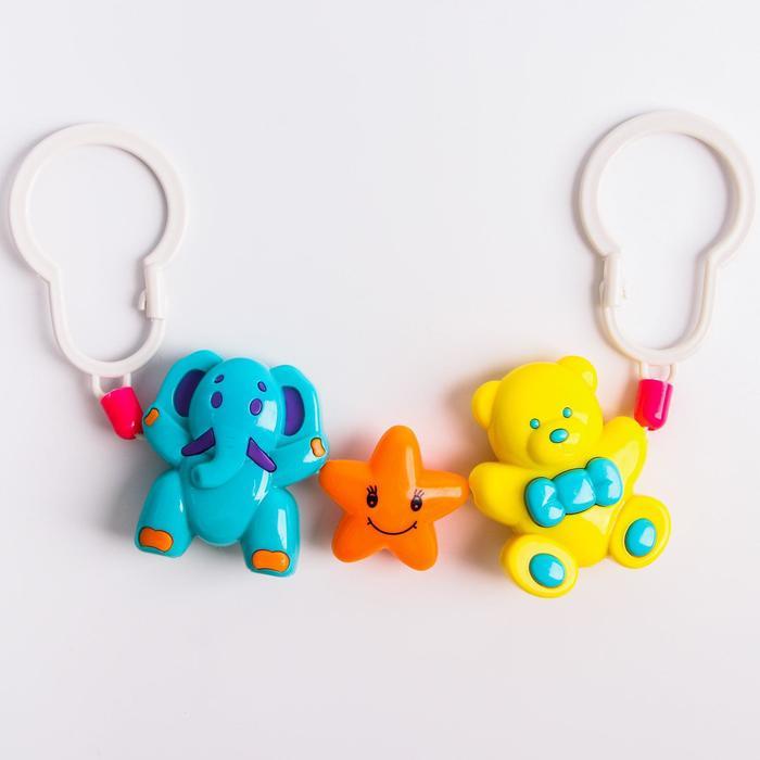 Растяжка на коляску/кроватку «Мишка, звезда, слоник», 3 игрушки