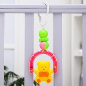 Подвеска детская «Крошка Я» на кроватку/коляску, виды МИКС