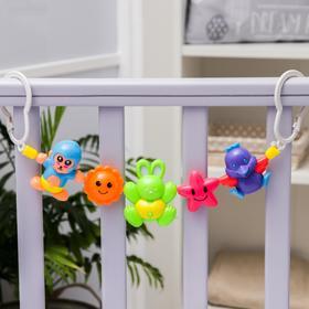 Растяжка на коляску/кроватку «Цыпленок, зайчик, обезьянка», 3 игрушки, цвет МИКС