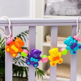 Растяжка на коляску/кроватку «Веселые мишкии», 4 игрушки