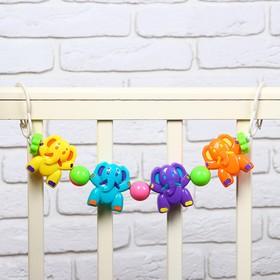 Растяжка на коляску/кроватку «Слонята», 4 игрушки