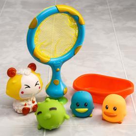 Набор игрушек для ванной «Крошка Я» с сачком, цвета МИКС