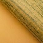 Бумага крафт 50 х 70 см