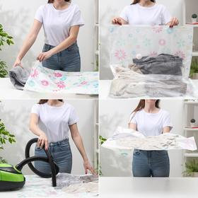 """Vacuum bag for clothes storage 70x100 cm """"Sweets"""""""
