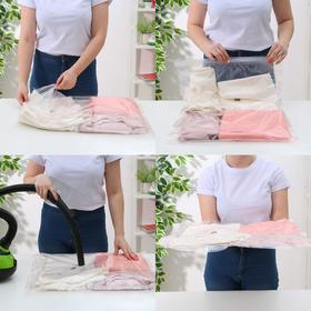 Vacuum bag for storing clothes flavored 50x60 cm rose