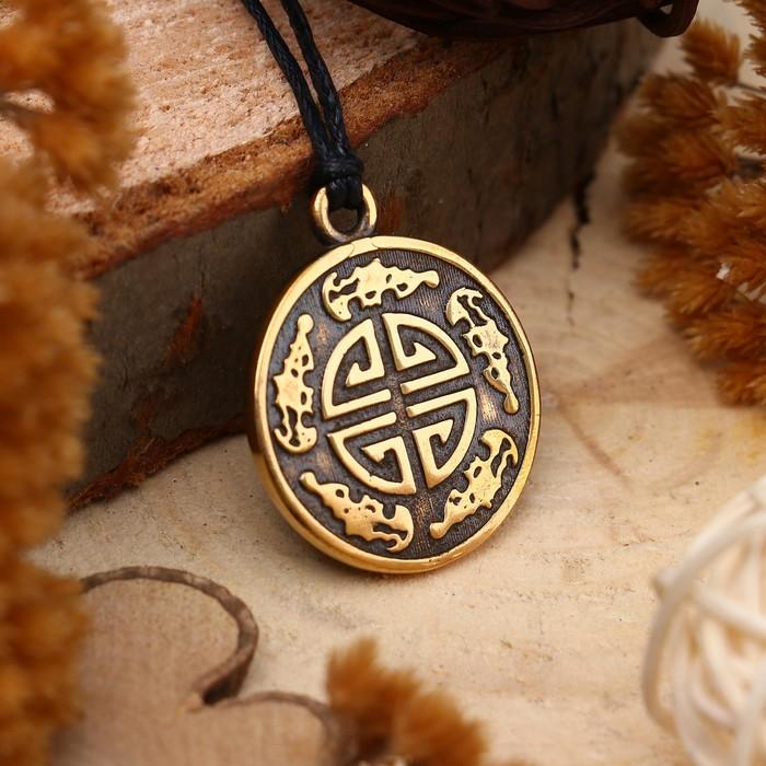"""Амулет """"Символ пяти благ"""" (счастье, здоровье, мир, добродетель, долголетие) , длина 68см"""