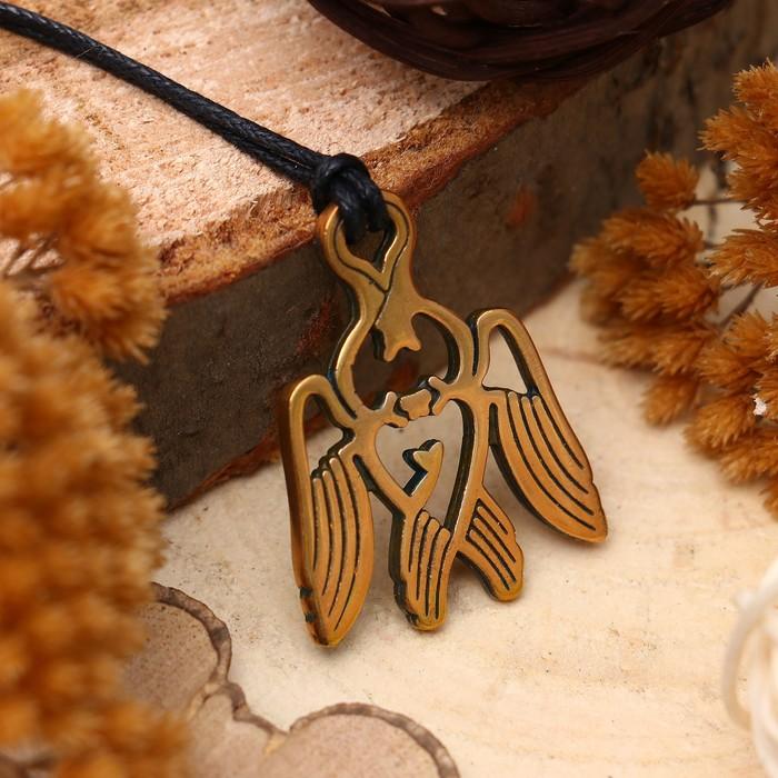 """Амулет """"Серафим"""" (символ добрых дел и поступков) , длина 68см"""