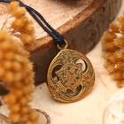 """Амулет из ювелирной бронзы """"Кельтский Трискель"""" (способствует установлению органической связи с природой)"""