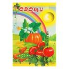 """Набор карточек """"Овощи"""", А5"""