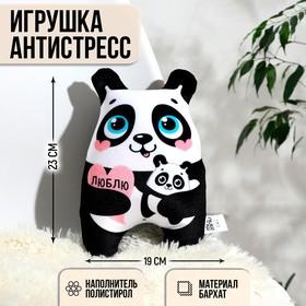 Игрушка-антистресс «Люблю», панда