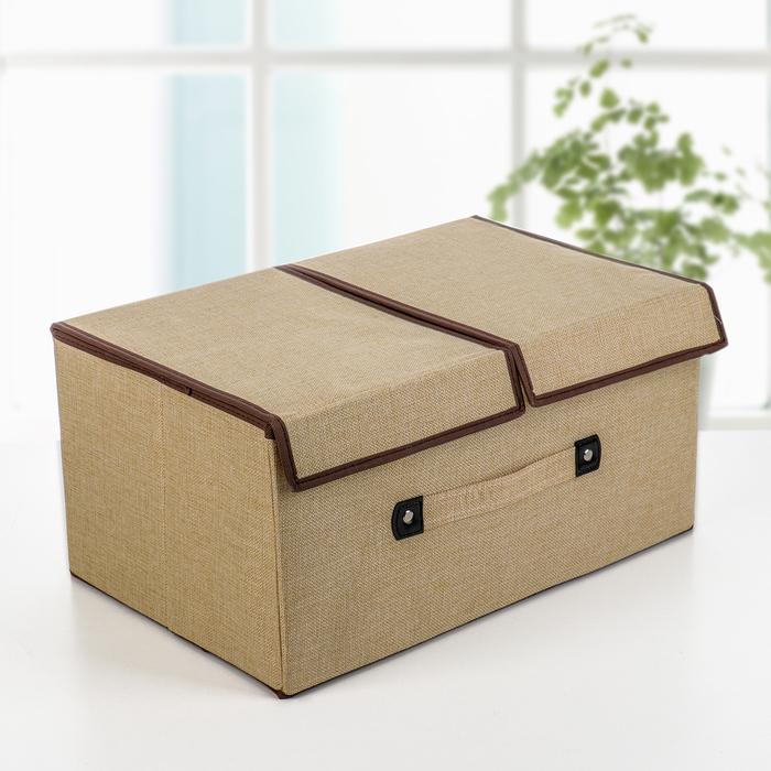 """Короб для хранения с двойной крышкой 45×30×21 см """"Песок"""", цвет бежевый - фото 308331709"""