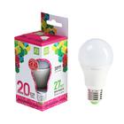 Лампа светодиодная ASD LED-A60-standard, Е27, 20 Вт, 230 В, 6500 К, 1800 Лм