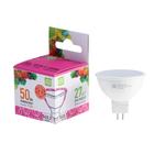 Лампа светодиодная ASD LED-JCDR-standard, GU5.3, 5.5 Вт, 230 В, 6500 К, 495 Лм