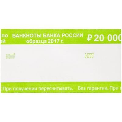 Бандероль кольцевая 200 руб. 500 шт/уп