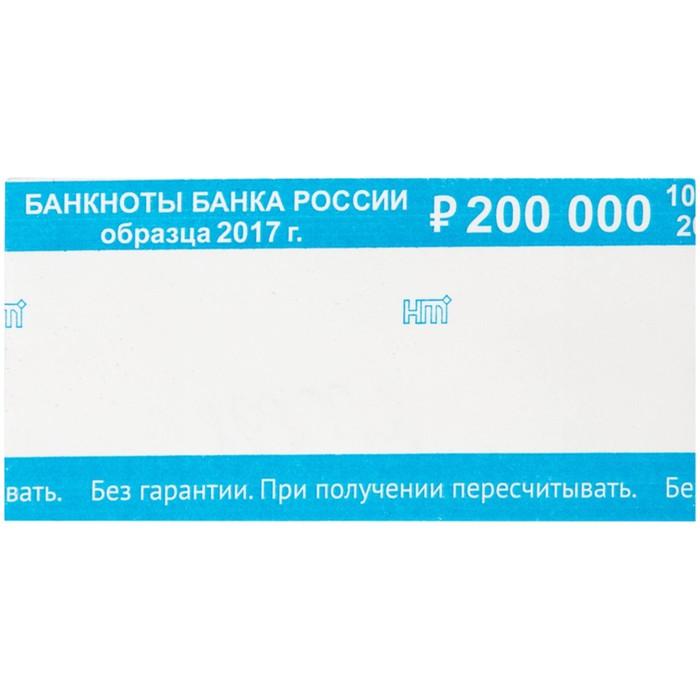 Бандероль кольцевая 2000 руб. 500 шт/уп