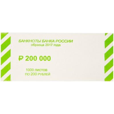 Накладка номиналом 200 руб. 1000 шт/уп