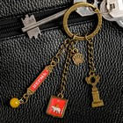 """Key chain compound """"Perm. Coat of arms"""""""