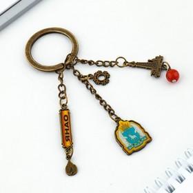 """Key chain compound """"YANAO"""" (oil rig), 4 x 12 cm"""