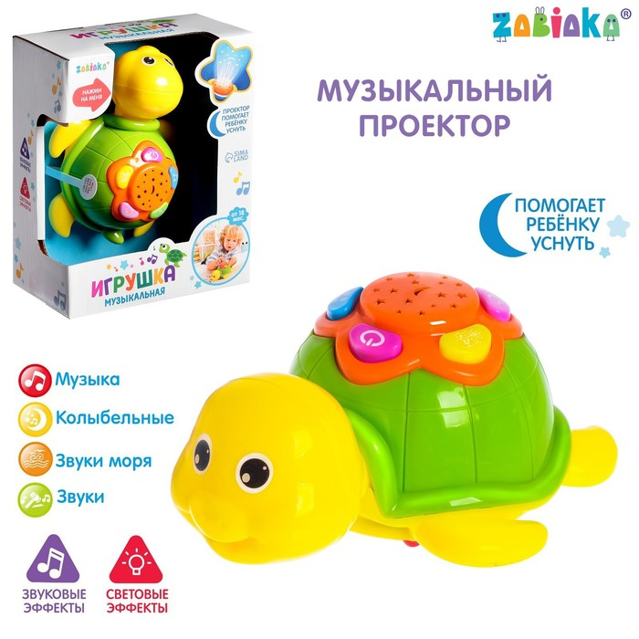 Музыкальная игрушка «Черепаха», световые и звуковые эффекты