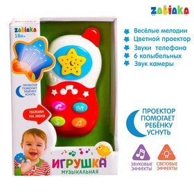 Musical toy Phone, light and sound effects