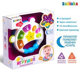 Музыкальная игрушка «Бубен», световые и звуковые эффекты, цвет МИКС