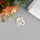 "Button decorative ""Keys"", 2,5x2, 5 cm packing 20 PCs"