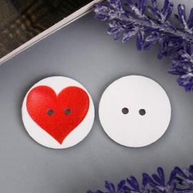 "Button ornamental tree ""Heart"", 2,5x2, 5 cm packing 20 PCs"