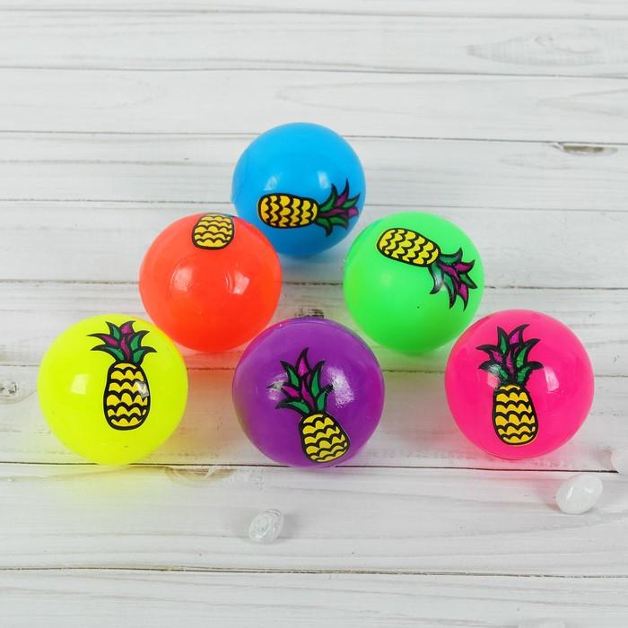 Мяч световой «Ананас», 5,5 см, цвета МИКС
