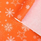 "Бумага упаковочная крафт ""Снежинка"", оранжевый, 0,7 х 10 м"