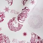 "Бумага упаковочная крафт ""Новогодняя"", бордовый, 0,7 х 10 м"