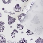 "Бумага упаковочная крафт ""Новогодняя"", фиолетовый, 0,7 х 10 м"