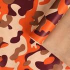 """Бумага упаковочная крафт """"Камуфляж"""", цвет оранжевый, 0,7 х 10 м"""