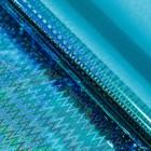 """Пленка голография """"Зигзаги"""", голубой, 70 х 100 см"""