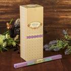 "Incense ""INNER SANTE"" 8 sticks Lavender"