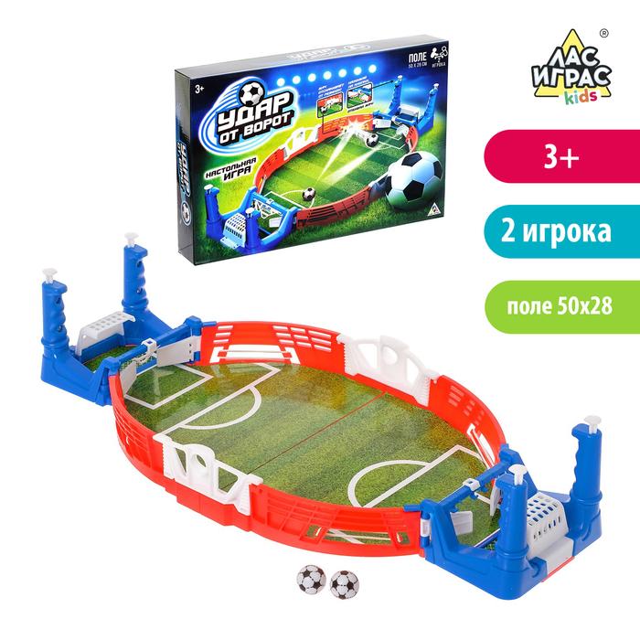 """Настольный футбол """"Удар от ворот"""", №SL-01703"""