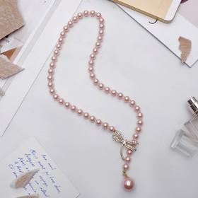 """Колье """"Жемчужное"""" с расстёгивающимся элементом, стрекоза, цвет розовый в золоте, 50 см в Донецке"""