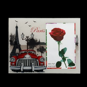 "Photo frame 10x15 cm glass ""Retro car & Eiffel tower"" 17х22 cm"