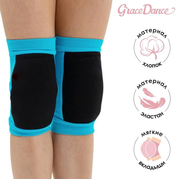 Наколенники для гимнастики и танцев (с уплотненной чашкой), размер M (11-14 лет), цвет бирюза/чёрный