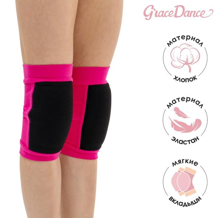 Наколенники для гимнастики и танцев (с уплотненной чашкой), размер M (11-14 лет), цвет фуксия/чёрный