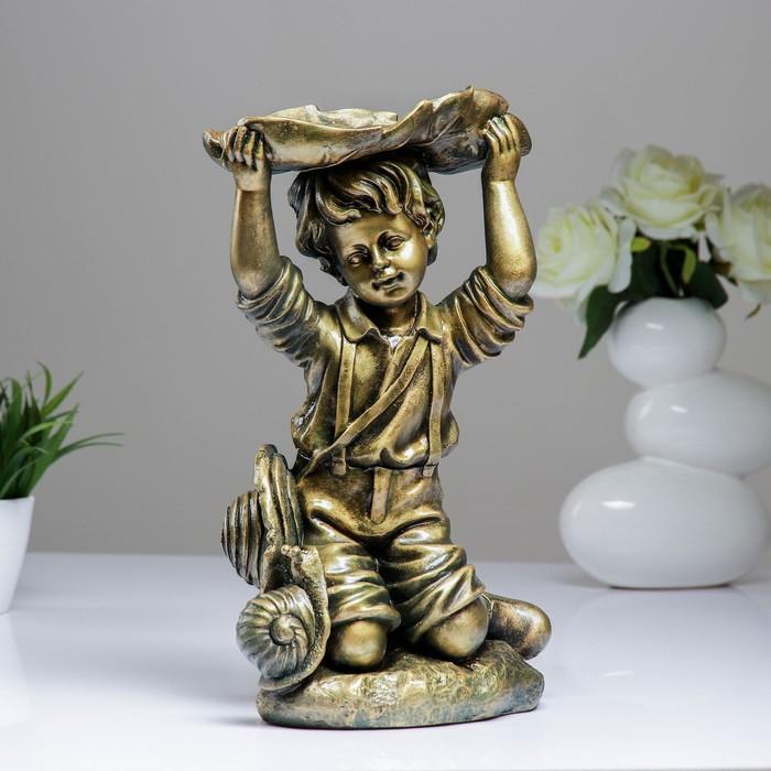 """Фигура """"Мальчик под листом"""" бронза 21х15х25см"""